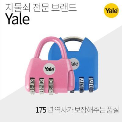 Yale 스쿨락
