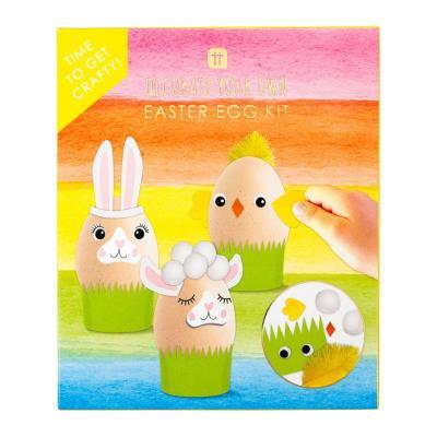 [빛나파티]부활절 달걀 데코 키트 이스터 계란 꾸미기