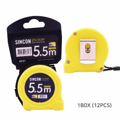 신콘 가성비 줄자 5.5M STS-5519Y 1박스(12개입)
