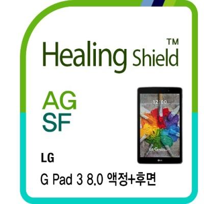 G패드3 8.0 V520 V525 지문방지 액정필름1매+후면2매