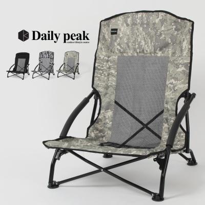 [데일리피크] 1인용 접이식 캠핑의자 컴팩트 매쉬의자