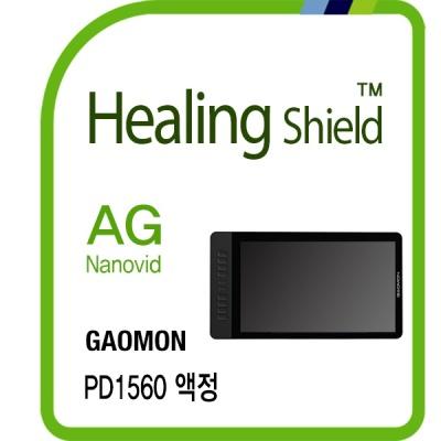 가오몬 PD1560 저반사 액정보호필름 1매(HS1764524)