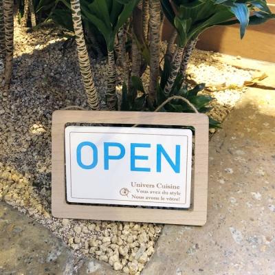 블루라벨 우드 엣지 오픈 사인보드
