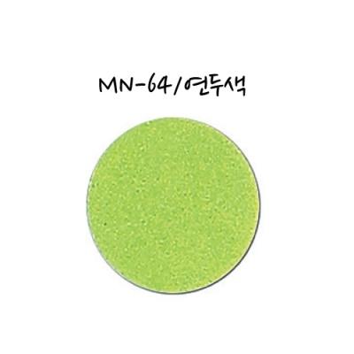 [현진아트] 스켄너부직포440X440 (4절) MN-64연두색 [장/1]  116406