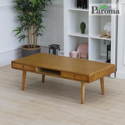 파로마 루갈 디자인 서랍형 소파테이블 ET43
