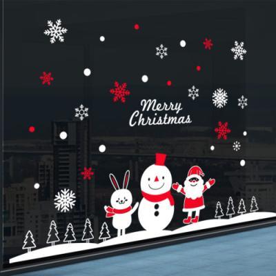 tc272-크리스마스산타와토끼_그래픽스티커