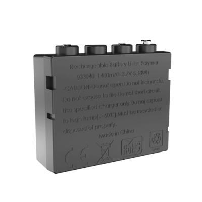 LEDLENSER H7R battery(7789)