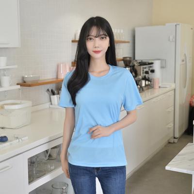 쿨론살랑살랑티 (13 colors) 티셔츠