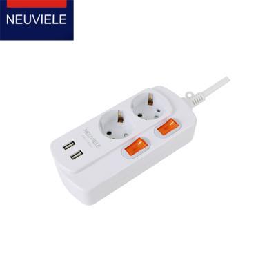 뉴빌레 USB 개별멀티탭 2구(16A) 1.5m