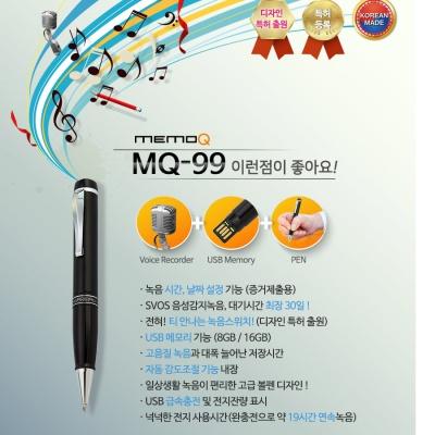 보이스레코더,녹음기,학습기[휴대용펜녹음기]MQ99(16GB)/녹음기/어학학습 ..강의회의고음질..