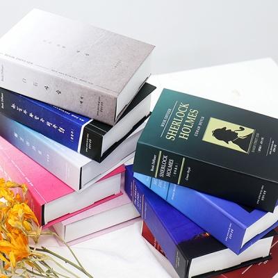 책, 향기를 입다 북디퓨저(Book Diffuser) 9종