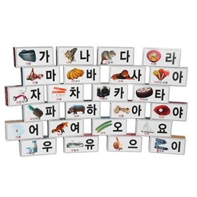 한글 종이벽돌 50pcs