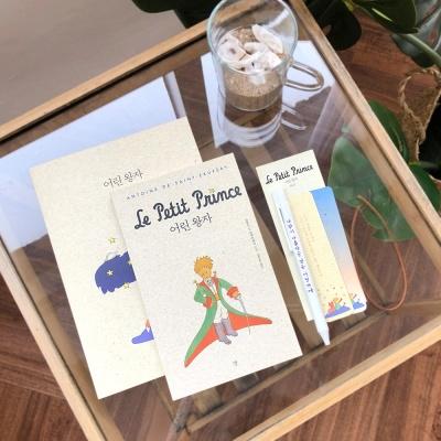 어린 왕자 볼펜 문구 세트(일반북)