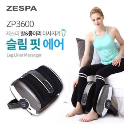 제스파 슬림핏 에어 마사지기 ZP3600