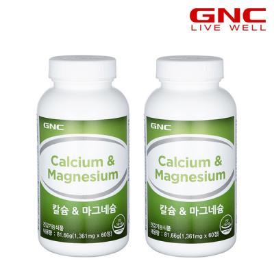 [GNC] 칼슘 앤 마그네슘 60정(30일분)x2병 /총120정