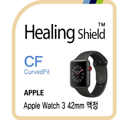 애플 워치3 42mm 고광택 보호필름 2매+심박센서 2매