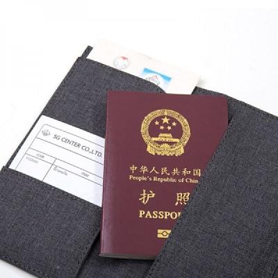 DELI 델리 누사인 패브릭 여권 케이스 여권파우치