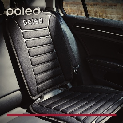 폴레드 3D 유아 카시트 보호매트 자동차시트