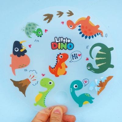 아기공룡 투명부채만들기