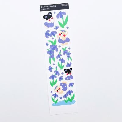 러브미모어 빅플라워붓꽃 씰스티커