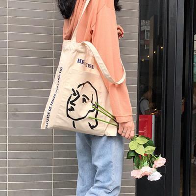 리틀걸 에코백 데일리 캔버스백 숄더백 천가방