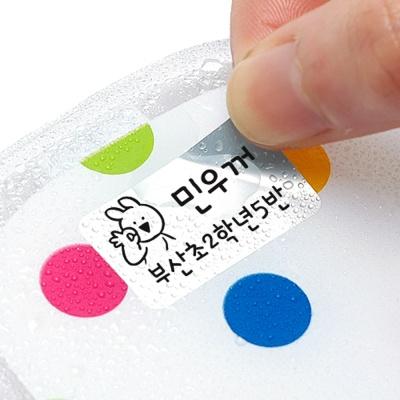 오버액션토끼-중형 실버 방수 네임스티커(108조각)