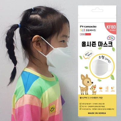 프로메이드 KF80 어린이마스크3매/1장867원/지퍼백