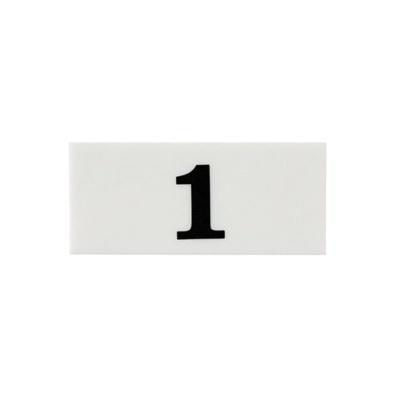 번호판 16OZ10 안내 표지판 숫자 1~100 아파트 상가 O