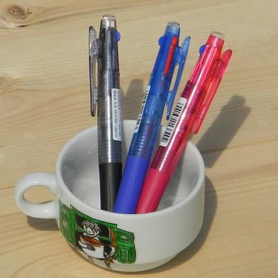 [ZEBRA] 0.5mm 중성펜의 3색 멀티펜-일본 제브라 사라사 J3J2