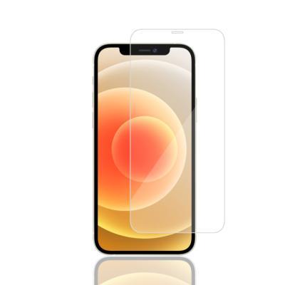 아이폰12미니 강화유리 액정보호 필름