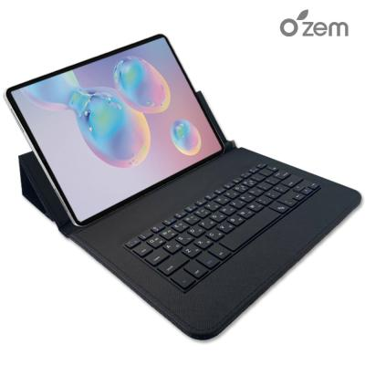 오젬 갤럭시탭S4 10.5 C타입 IK 태블릿 슬림 키보드