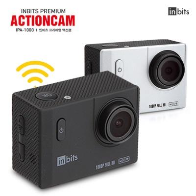 인비츠 프리미엄 액션캠 IPA-1000 (1080P Full HD / WiFi 원격제어 / 1200만 화소 / 30M 방수 / 170도 와이드 앵글)