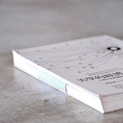 [미쿠도] Here I am Bookplate 스티키 시리즈