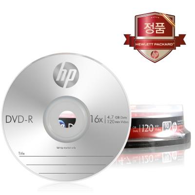 HP DVD-R 용량 4.7GB 10P CAKE 10장 케이크