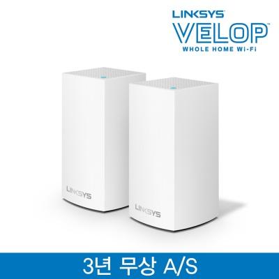 링크시스 벨롭 메시 Wi-Fi 유무선공유기 2팩 WHW0102