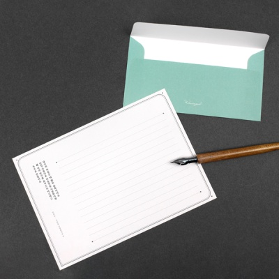 시인의 편지 (편지지 + 봉투 세트) 10종