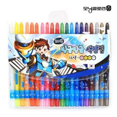 모닝글로리 빙글빙글 색연필 20색 (블루) (랜덤1개)
