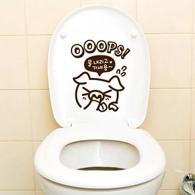 OOOPS-돼지 욕실스티커 [포인트스티커/화장실스티커/욕실스티커]