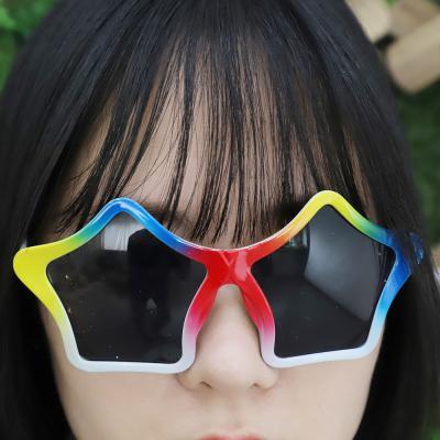 별모양 스타 안경