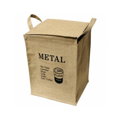 쥬트 사각 분리수거함 - Metal