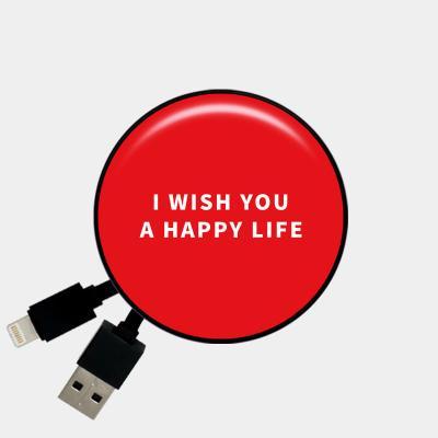 I WISH YOU A HAPPY LIFE [Smart Reel]