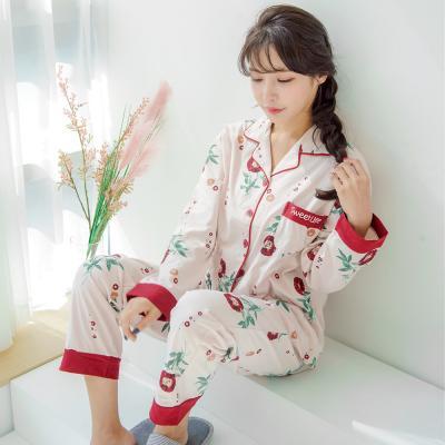 메리핀 로맨틱 플라워 긴팔 여성 잠옷세트