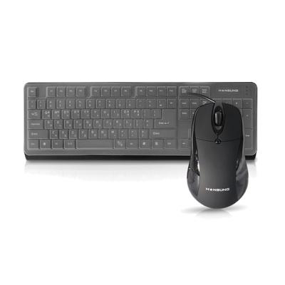 한성컴퓨터 GTune 유선 키보드 마우스 세트 HKM2000K (실리콘키스킨 제공 / 심플디자인 / 생활방수)