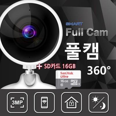[풀캠]홈카메라 홈CCTV 홈캠 300만화소+샌디스크 16GB