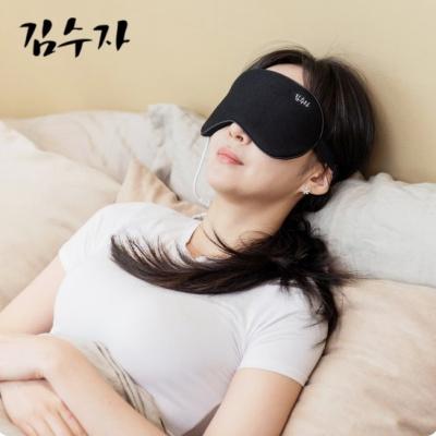 [김수자] 바른수면 온열 안대