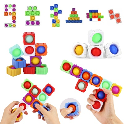 푸쉬팝 버블 팝잇 빌딩 블럭 퍼즐 큐브 키덜트 장난감