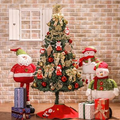 150cm 산타선물 스카치트리 풀세트/크리스마스트리