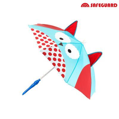 세이프가드 유아용 우산 부엉이멜로디_하늘색