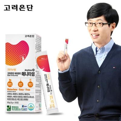 [고려은단] 비타민C 애니타임 1개월분 30포