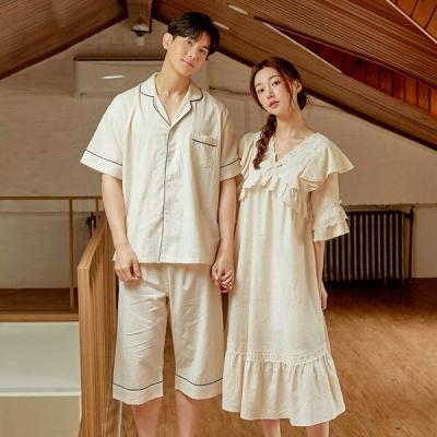 [쿠비카]입체 프릴 장식 면 원피스 커플잠옷 WM333